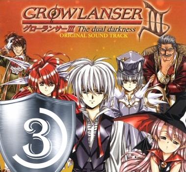 Growlanser III