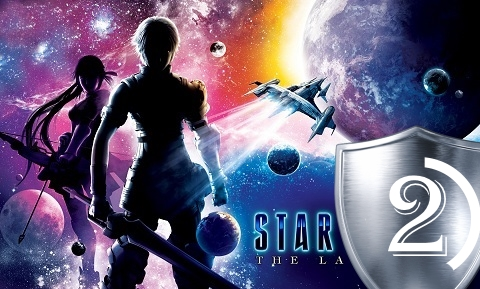 Star Ocean - Last Hope