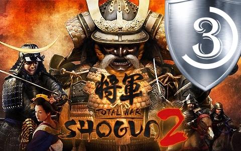 Total War - Shogun 2