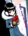 (A) Nakahara Misaki