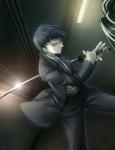(D) Tsukamoto Itsuki