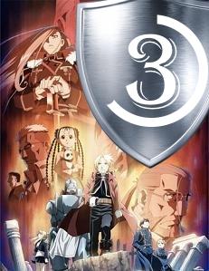 Fullmetal Alchemist (2006)